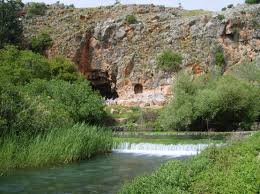ancient caesarea philippi background bible study bible history