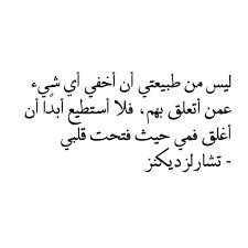 arabische sprüche 358 best arabische sprüche zitate images on