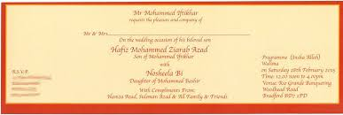 Wedding Card Examples Card Inlay Text Examples Royal Shaadi Cards Bradford