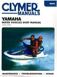1993 1996 yamaha waverunner clymer personal watercraft service manual
