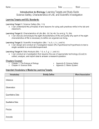 vocab study guide biology learning targets and study guide introduction to biology