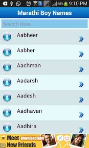mararthi baby names meaning android apps on play