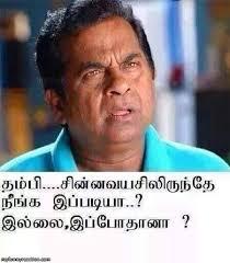 Shocking Meme - shocking tamil comedian meme pictures fb comment image