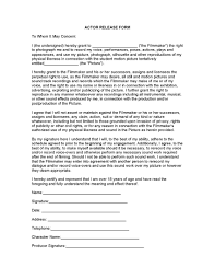 remittance advice template free standard image release form image collections form example ideas