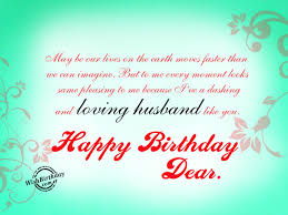 happy birthday cards for husband free download birthday decoration