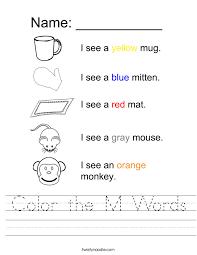 color the m words worksheet twisty noodle