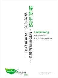 posters u0026 leaflets environment bureau