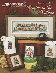 dimensions gold collection kit christmas village ornaments