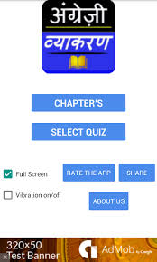 english grammar book in hindi free free app download android