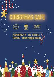 season u0027s greetings beijing u0027s 2016 christmas bazaar guide the