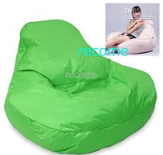 2017 shell design bean bag chair indoor and outdoor beanbags sofa