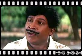 Create Facebook Meme - create vadivelu memes fbtamilan com facebook tamil photo