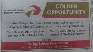 Jobs 90k by New Job Vacancy Updated On 24 01 2017 Valid Till Feb 2017 Uae