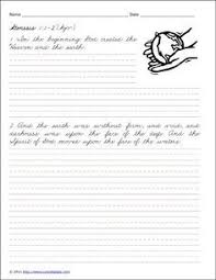 10 best cursive images on pinterest classroom ideas cursive
