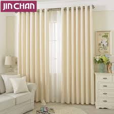 Blackout Window Curtains Aliexpress Com Buy Modern Chenille Double Layer Blackout Window