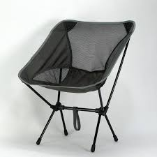 Portable Armchair Usd 56 79 Strengthens The Sunodi Ultra Light Armchair Portable