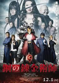 best live action anime fullmetal alchemist asianwiki