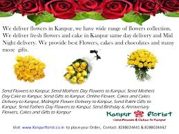 same day delivery flowers send mothers day flowers to kanpur