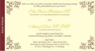 nikkah invitation wedding invitation our journey