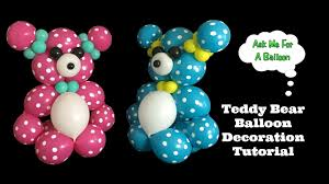 teddy bears in balloons teddy balloon tutorial