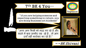 quote of the day business top 10 bk sister shivani quotes in hindi and english