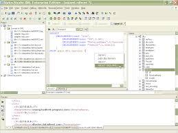 Xml Mapping Stylus Studio Database To Xml Mapper