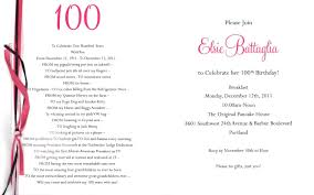 100th Birthday Card 100th Birthday Party Invitations Alanarasbach Com