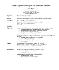 Piano Teacher Resume Sample by Music Teacher Resume Word Format Sample Music Education Resume
