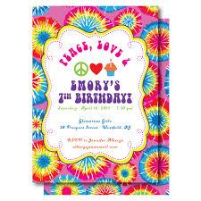 free printable tie dye birthday party invitations template