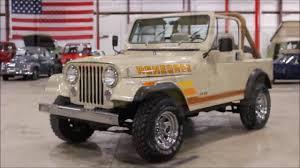 tan jeep renegade 1985 jeep cj7 renegade youtube