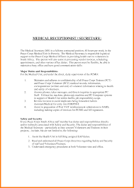 receptionist cover letter insurance fast food manager cover