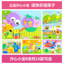 toy carousel picture more detailed picture about c74c children