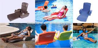 swimming pool chair xpe floating foam mat and funny bean bag