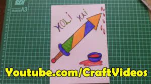 happy holi 2017 greeting cards holi card making youtube