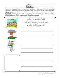 poetry worksheets have fun teaching