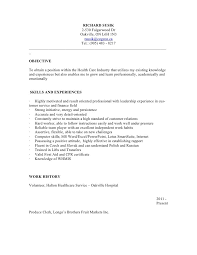 resume cover letter for personal support worker professional