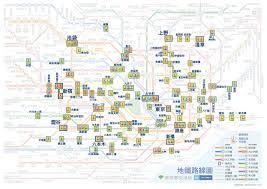 Tokyo Subway Map by Tokyo Metro Free Wi Fi