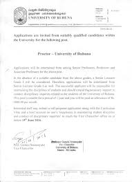 events news university of ruhuna