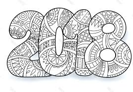 Printable New Years Coloring Pages Printable New Years Coloring Printable Coloring Pages