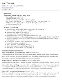 high resume for college admissions exles high resume exles for college admission beautiful sle