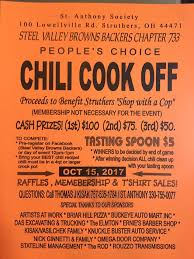 st anthony u0027s bar home struthers ohio menu prices
