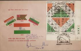 Indian National Flag Hoisting Flags And Stamps The Indian National Flag The Designers