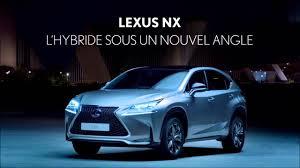 lexus nx300h hong kong lexus nx porte ouest automobiles mulhouse youtube