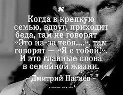 russische sprüche zum nachdenken ми разом зараз головні слова для кожного з нас russia