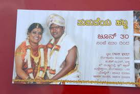 great marriage quotes kannada the best exterior and marriage