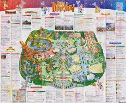 Disney World Magic Kingdom Map Angry Ap Disneyland And Walt Disney World Nostalgia Tokyo