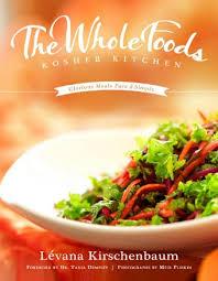 kosher cookbook busy in healthy kosher cookbook