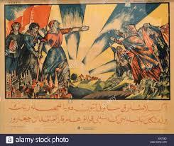 soviet propaganda 1920s stock photos u0026 soviet propaganda 1920s