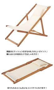 Folding Outdoor Chair La La Life Rakuten Global Market Chair Deck Chairs Folding