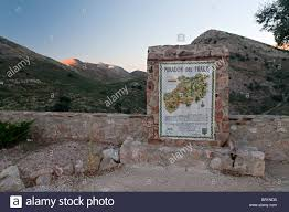 Map Of Malaga Spain by Mirador Del Fraille Near Malaga Spain On The Way To Ronda Map Of